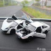 AE86合金車模汽車擺件仿真中控台車載裝飾品創意漂亮車內裝飾用品 道禾生活館