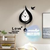 掛鐘 北歐鐘錶掛鐘客廳個性創意時尚家用潮流大氣裝飾網紅時鐘