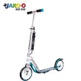 JAKO-O德國野酷-HUDORA滑板車-RX-Pro 205-藍