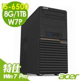 【Win7電腦】Acer Altos P10F5 商用電腦 i5-6500/8G/1TB/W7P/特仕 Win7電腦