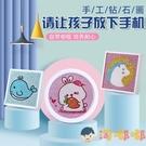 diy手工鉆石貼畫制作材料包水晶粘貼益智玩具【淘嘟嘟】