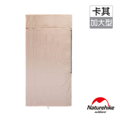Naturehike 戶外便攜100%純棉旅行睡袋內套 加大型 卡其
