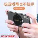 無線充電盤 便攜式15W吸盤無線充電器快充適用蘋果華為小米三星oppo安卓手機 阿薩布魯