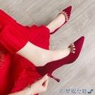 婚鞋 新娘婚鞋酒紅色加絨高跟鞋女結婚鞋子2020新款冬季秀禾敬酒禮服鞋 快速出貨