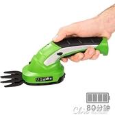 割草機小型充電式除草機電動便攜割草機家用修花剪草機多功能綠籬修剪機 【快速出貨】