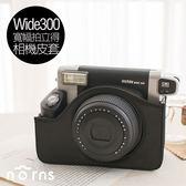 Norns 【WIDE 300寬幅拍立得專用相機皮套 黑色加蓋】合身設計 附背帶 wide 相機包