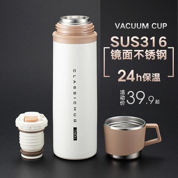 316不銹鋼保溫杯男女便攜大容量帶水杯學生水壺杯子