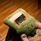 保暖神器玩手機可視暖手捂抱枕可愛毛絨玩具布娃娃禮物【淘嘟嘟】