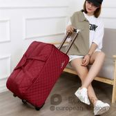 行李箱/拉桿包男女手提大容量袋可折疊登機箱包