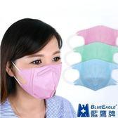 【藍鷹牌】藍色L號 成人立體鼻梁壓條防塵口罩 50入/盒