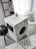 簡約北歐ins黑金灰滾筒洗衣機布藝多用蓋巾床頭柜蓋布冰箱防塵罩     原本良品