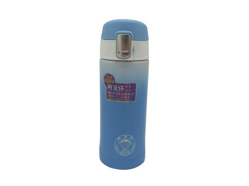 【好市吉居家生活】Linox 阿豆仔 SUS-304 彈蓋式隨身杯 200ml 保溫杯 保溫瓶