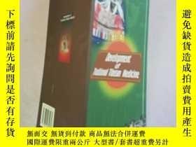 二手書博民逛書店development罕見of traditional tibe