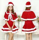圣誕節服裝女圣誕衣服舞會派對性感圣誕服斗篷圣誕老人演出服套裝 Mt8399『小美日記』