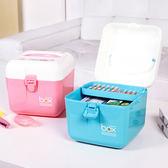 ✭米菈生活館✭【G36】多用雜物收納箱 醫藥箱 雜物 保健 多層 分類 整理 材料 零食 提手 工具