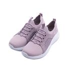 SKECHERS ULTRA FLEX 2.0 綁帶運動鞋 紫粉白 13351PUR 女鞋 休閒