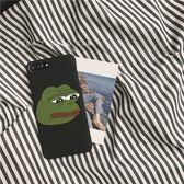 全館83折可愛表情包悲傷青蛙  磨砂硬蘋果6plus手機殼iphone7/plus/6s/8潮