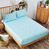 (百貨週年慶)床罩 床笠單件床罩床套1.5m床單席夢思床墊保護套床墊套
