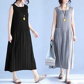 洋裝 中大尺碼女裝 2021夏季新品大碼寬鬆顯瘦中長款無袖純色連身裙胖mm文藝復古