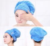 《J 精選》超細纖維超強吸水力可愛浪漫快速乾髮帽