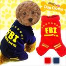 寵物衣│星星帥警FBI絨布寵物服裝(連身...