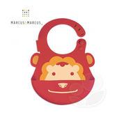 Marcus & Marcus 動物樂園矽膠立體圍兜-獅子【佳兒園婦幼館】
