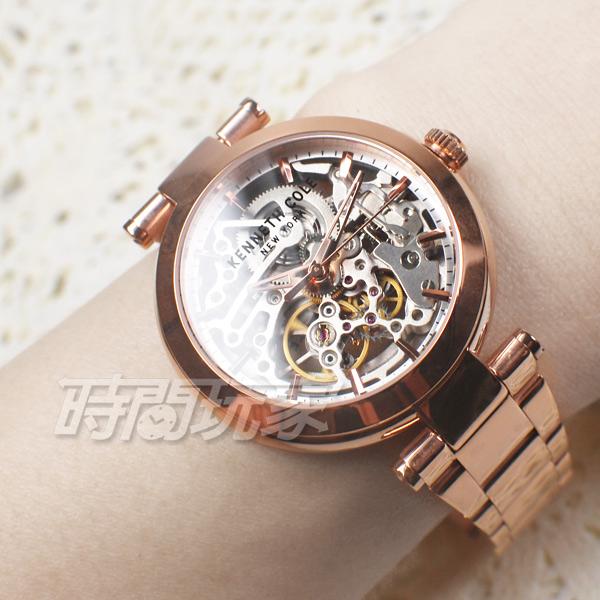 Kenneth Cole 貴族氣質 雙面鏤空 腕錶 自動上鍊機械錶 女錶 不銹鋼 玫瑰金電鍍 KC50799002