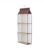包包收納神器收納袋掛袋牆掛式衣柜懸掛式防塵袋整理可拆分收納架 【免運】