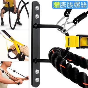 戰鬥繩錨戰繩錨大甩繩錨力量繩錨粗繩錨固定盤牆扣固定器頂扣體能訓練繩錨哪裡買專賣店trx-1