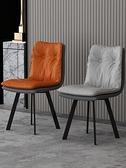 餐椅家用凳子靠背北歐椅子現代簡約書桌椅輕奢洽談餐廳鐵藝餐桌椅 LX 童趣屋 免運