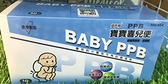 [全新公司現貨]超低優惠價!寶寶喜兒便 益生菌 乳酸菌30包