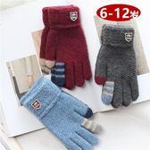兒童手套6-12歲男孩秋冬季兒童五指手套分指