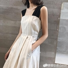 新款女裝春裝裙子很仙的法國小眾洋裝時尚流行吊帶裙夏 檸檬衣舍