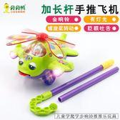 寶寶學步手推車單桿兒童推推樂多功能飛機嬰兒助步車0-3歲玩具  color shopigo