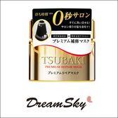日本 TSUBAKI 金耀 瞬護 髮膜 180g 修護 滋養 頭髮 護髮 DreamSky
