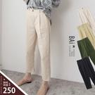 老爺褲 純色斜紋布壓摺後鬆緊休閒褲-BAi白媽媽【310150】