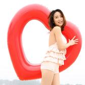 【超取399免運】心形充氣游泳圈 愛心泳圈 加厚PVC 夏日必備111CMx115CM