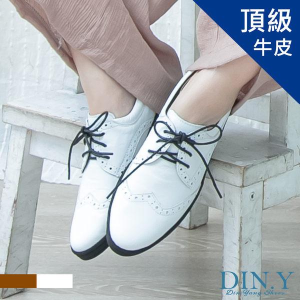 真皮短筒紳士鞋(白) 雕花綁帶.粗跟.牛津鞋.手工鞋.皮革.女鞋【S002-01】DIN.Y