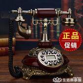 美式仿古電話座機歐式電話機老式家用無線電信插卡轉盤復古電話機 生活樂事館