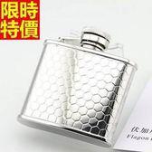 隨身酒壺-不銹鋼便攜式菱形紋金屬2盎司酒瓶66k47[時尚巴黎]