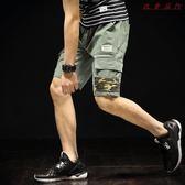 運動工裝短褲男五分褲直筒寬鬆休閒薄款