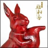 [超豐國際]紅木工藝品 東陽木雕兔子擺件 實木質福祿吉祥葫蘆1入