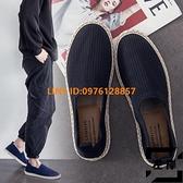 漁夫鞋男飛織網面透氣防臭老北京布鞋一腳蹬懶人休閒鞋子夏季【左岸男裝】