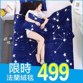 夏季冷氣毯珊瑚絨毯子加厚法蘭絨毛毯床單午睡單人雙人毛巾薄被子 中秋烤肉特惠