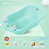 兒童浴盆 初生兒童洗澡盆通用浴盆3-5歲6兒童大號加長超大新生沖涼盤10 NMS