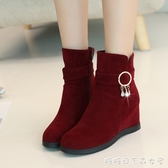 棉靴女-女靴子秋冬季新款平底內增高磨砂皮短靴坡跟短筒靴學生女棉靴 糖糖日系