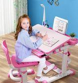 兒童學習桌 可升降小學生兒童書桌 學習桌 寫字桌 課桌椅套裝CY 後街五號