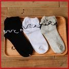 日系木耳花邊短襪 純色女士棉襪 (顏色隨機)襪子【AF02108】i-style居家生活