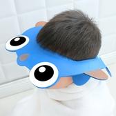 洗頭套 寶寶 加寬防護 遮耳 洗髮 洗頭帽 不進水 幼兒 浴帽 金魚 護眼 護耳 洗頭套【L149】慢思行