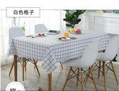 桌布田園餐防水防油防燙免洗PVC塑料台布餐廳長方形茶幾桌墊 街頭潮人